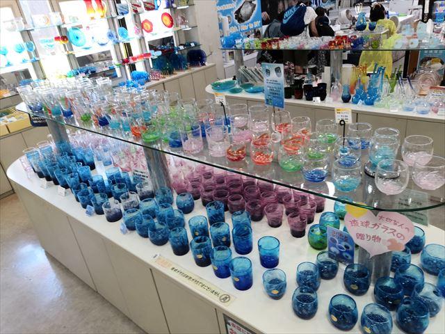 琉球ガラス1