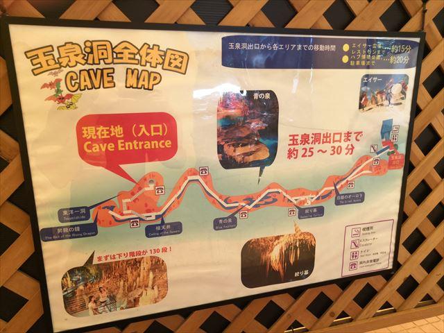 洞窟マップ