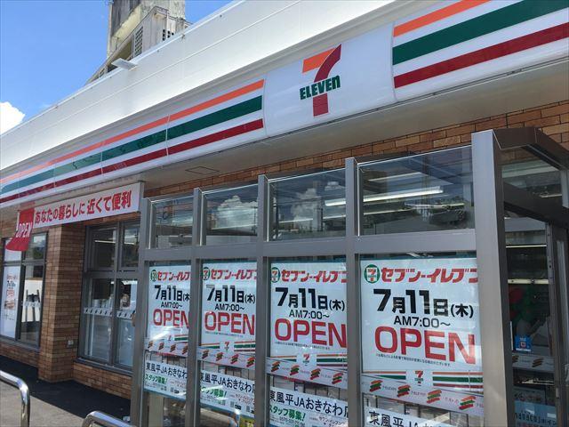 セブンイレブン東風平店