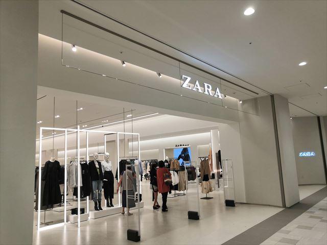 ZARA入口