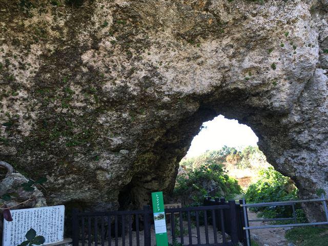 トゥマイグシク洞穴