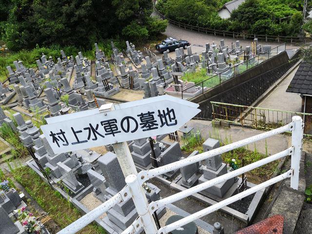 墓地の看板