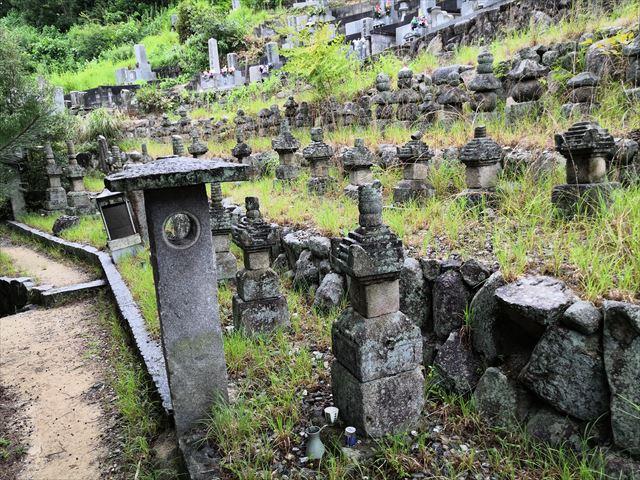 海賊のお墓