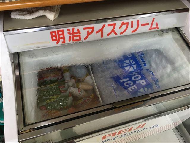 氷とアイス