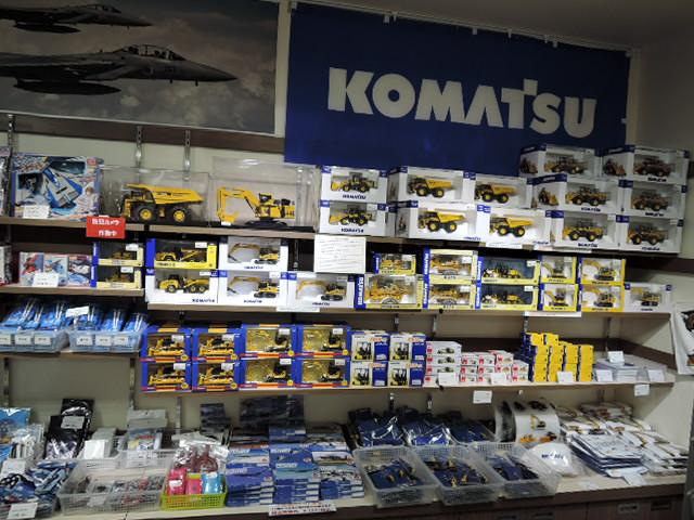 KOMATSUのおもちゃ