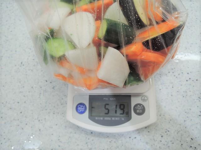 野菜の重さ519g