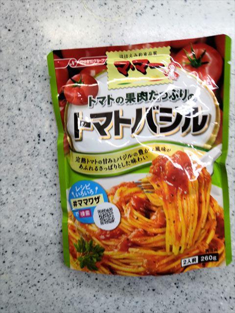トマトバジル