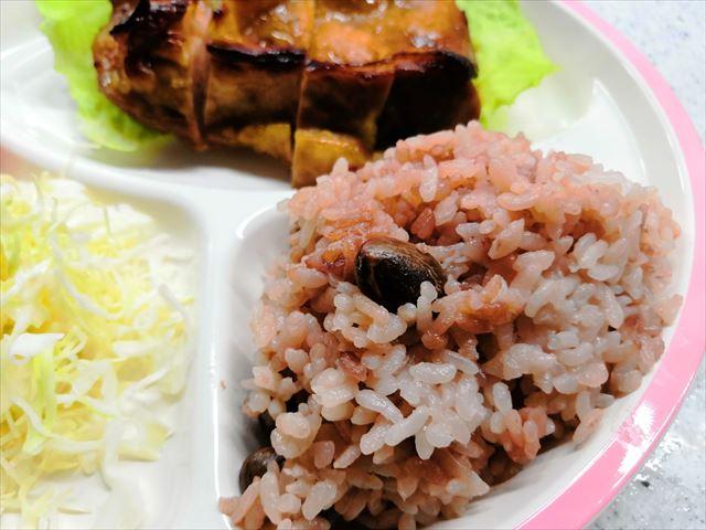 五穀米の例