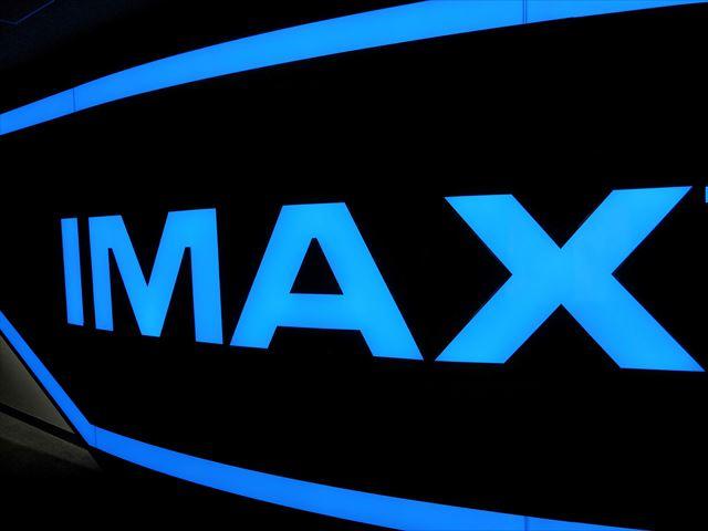 IMAXの看板