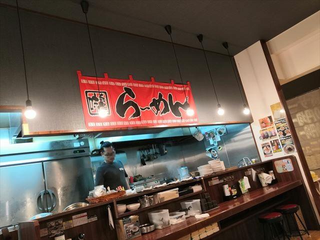 哲麺縁浦添店のラーメン