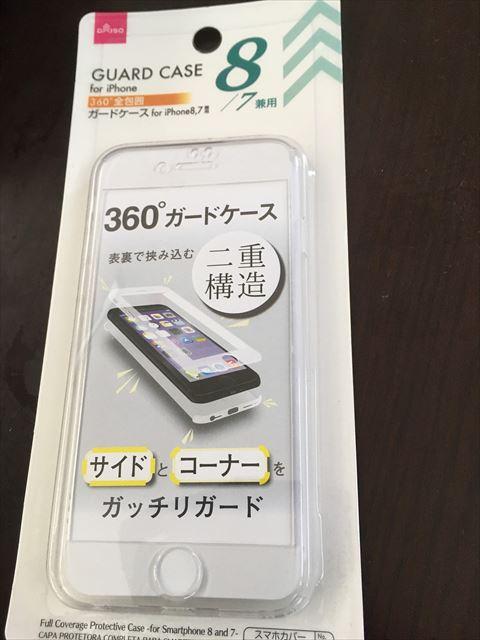 ダイソーのiphone7グッズ
