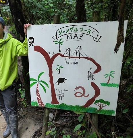ジャングルコース