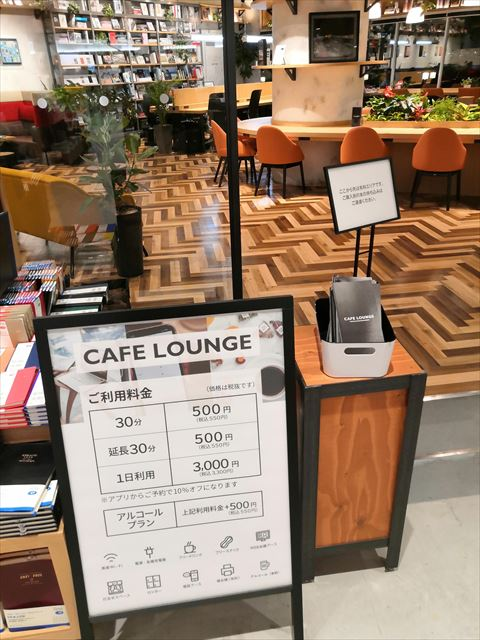 福岡空港の「TSUTAYA BOOKSTORE 福岡空港」がオシャレで便利!