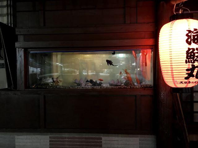 海鮮居酒屋海鮮丸のバター焼きに昇天