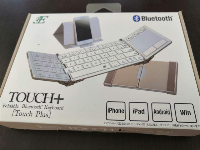 【Monoログ】Touch+のブルートゥースキーボード