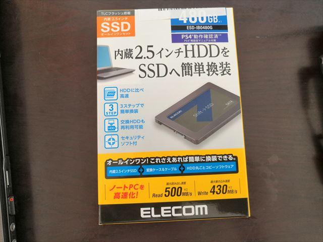 HDDをSSDに換装したら起動速度激アゲだった