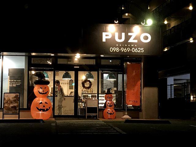 チーズケーキのお店「PUZOチーズケーキセラー」