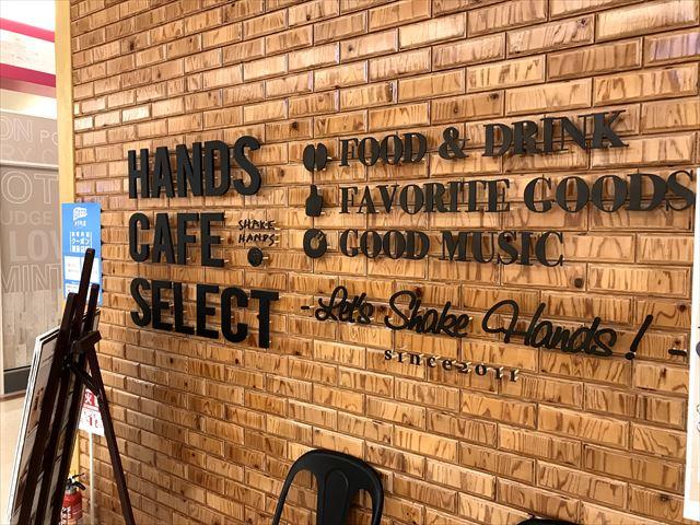 東急ハンズ好きにおすすめ|ハンズカフェ