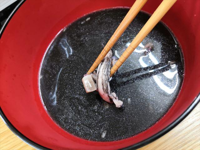 【オキハム琉球料理シリーズ イカ汁】お手軽簡単でおすすめ